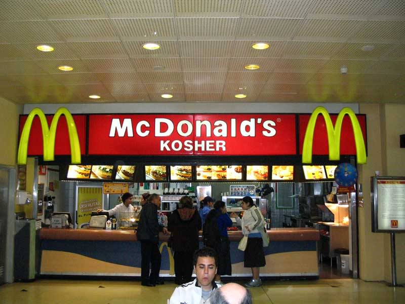 kosher foods 10