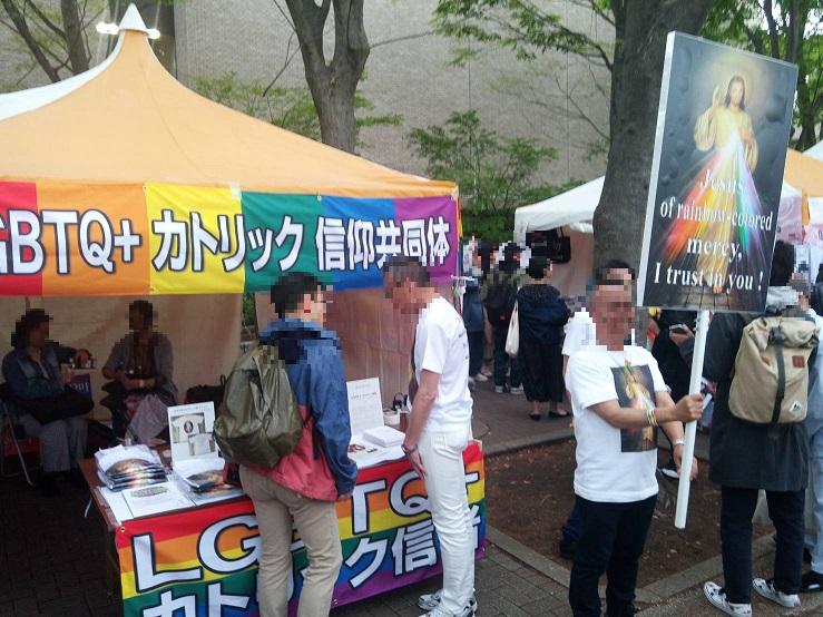 LGBTJC 1
