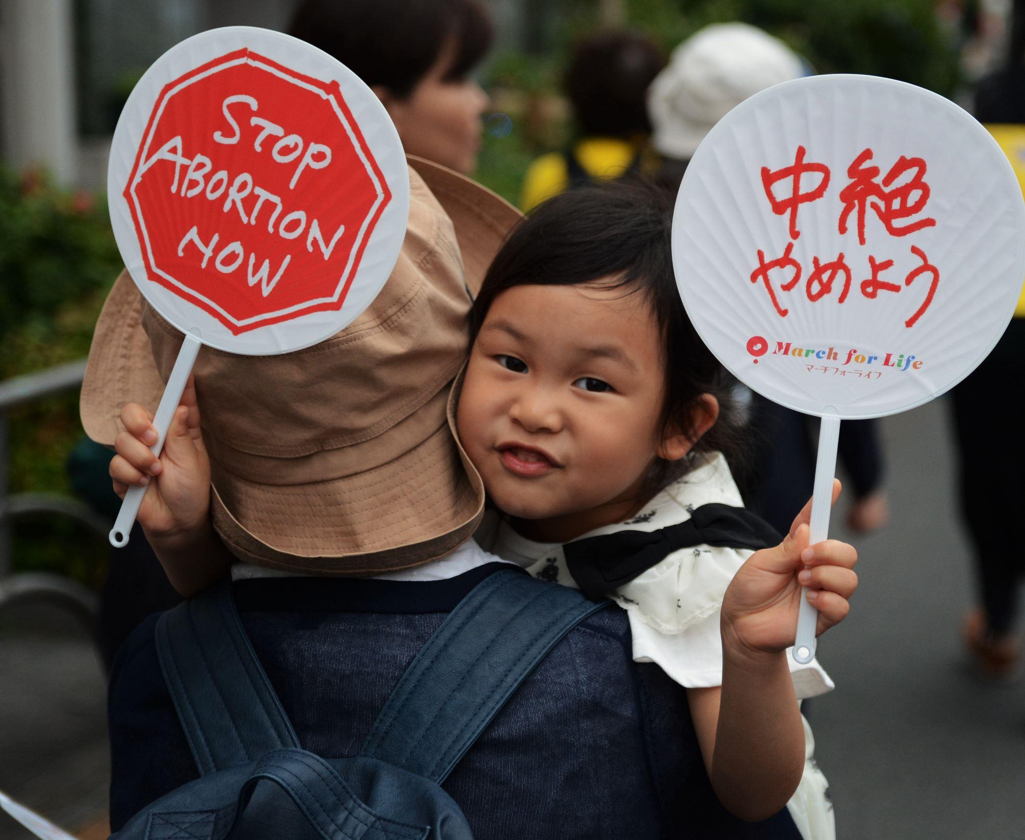 walter matt japan march for life 2019