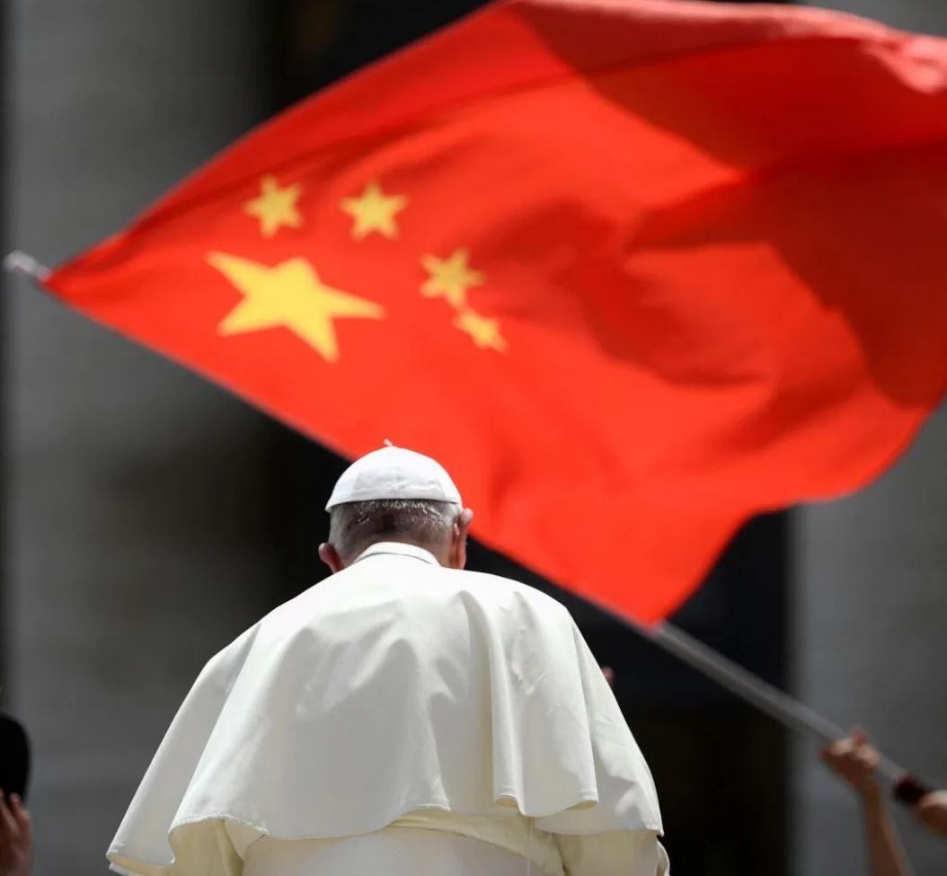 francis china flag