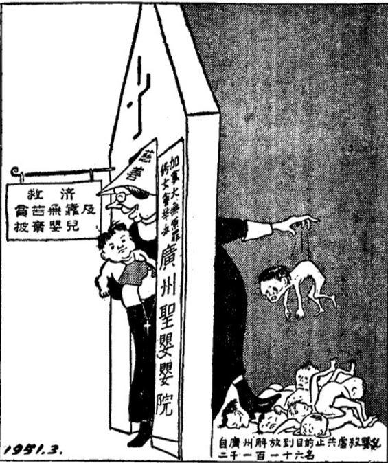 Cartoon Canton