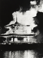 A Culture of Holocausts: From Kinkakuji to Notre Dame